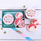 """Женский подарочный набор """"Самой чудесной"""": скраб для тела и фигурное мыло, с ароматом розового манго"""