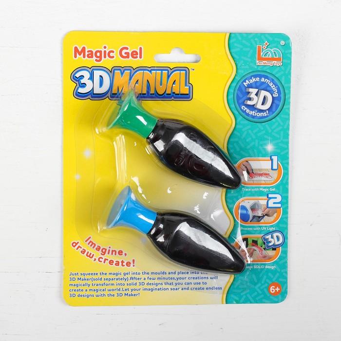 Гель для создания 3Д фигур, набор 2 цвета по 20 гр, цвет зеленый, синий - фото 683907689
