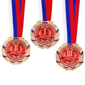 Медаль призовая '3 место' Ош