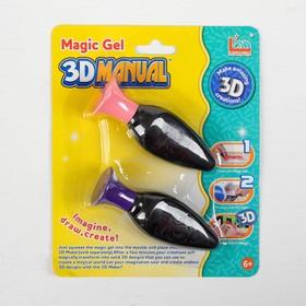 Gel for creating 3D figures, set of 2 color 20 g, color fioletowy, orange
