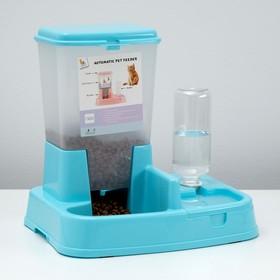 Комплекс: контейнер для корма (1,5 кг), съемная миска и поилка, голубой