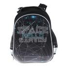 Рюкзак каркасный LeonВergo Midi №2 38*30*17, для мальчика, Space, серый