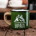 Mug enameled Ural, 350 ml