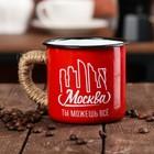 Кружка эмалированная Moscow City, 350 мл - фото 1677019
