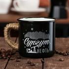 "Enamel mug ""Surgut"", 350 ml"