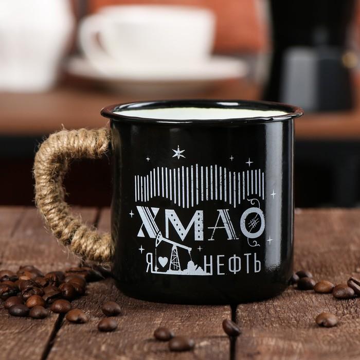 Кружка эмалированная «ХМАО», 350 мл - фото 1677027