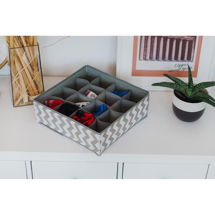 """Органайзер для белья 32×32×12 см """"Зигзаг"""", 16 ячеек, цвет серый"""