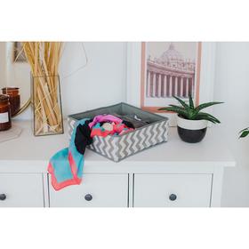 Органайзер для белья «Зигзаг», 12 ячеек, 32×32×12 см, цвет серый