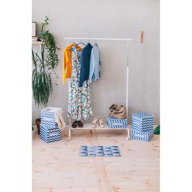 Органайзер для белья «Зигзаг», 32×24×12 см, 8 ячеек, цвет синий - фото 4640760