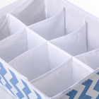 Органайзер для белья «Зигзаг», 32×24×12 см, 8 ячеек, цвет синий - фото 4640758