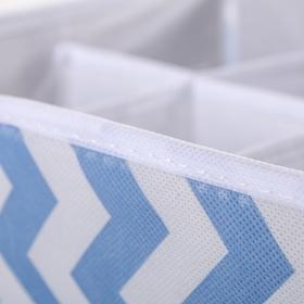 Органайзер для белья «Зигзаг», 32×24×12 см, 8 ячеек, цвет синий - фото 4640759