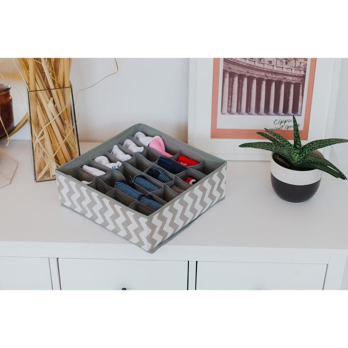 """Органайзер для белья 32×32×12 см """"Зигзаг"""", 24 ячейки, цвет серый"""