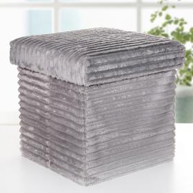 Короб для хранения (пуф) складной «Ребристый», 30×30×31 см, цвет серый