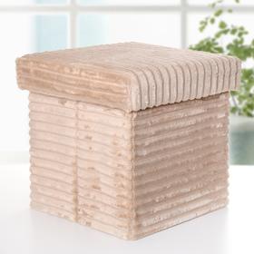 Короб для хранения (пуф) складной «Ребристый», 30×30×31 см, цвет коричневый