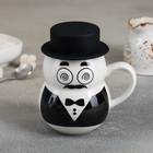 """Mug 380 ml of """"Gentleman"""", with silicone cover, pattern MIX"""