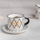 "A couple of tea 200 ml ""Summer mood"", saucer 12.5 cm, MIX color"