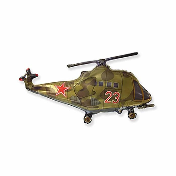 "Шар фольгированный 10"" «Вертолёт», для палочки - фото 308466056"