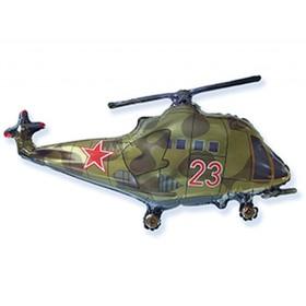 """Шар фольгированный 22"""" «Вертолёт»"""