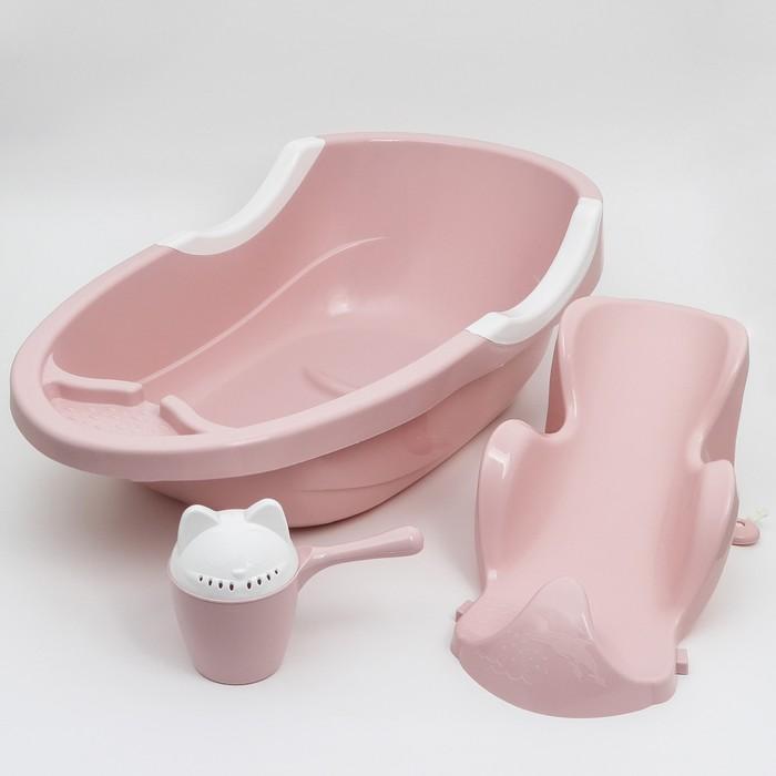 Набор для купания детский, цвет розовый