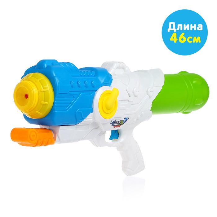 Водный пистолет «Супер бластер», с накачкой