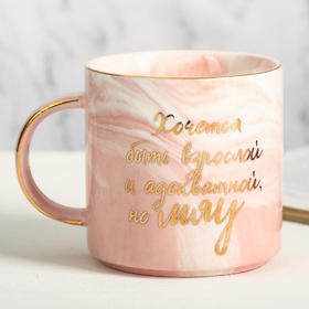 """Mug """"meow"""", 350 ml"""
