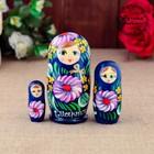 Матрёшка «8 марта», фиолетовое платье, 3 кукольная, 9 см