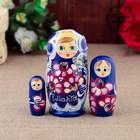 Матрёшка «8 марта», синее платье, 3 кукольная, 9 см