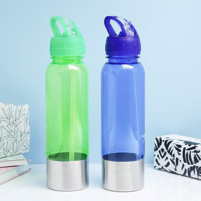 Бутылка для воды 750мл, с поильником, вставка из металла на дне, микс 7*27см
