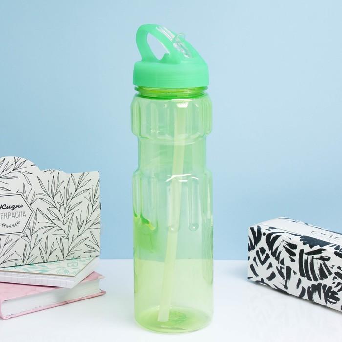 Бутылка для воды 750мл,с поильником, микс 7*7*27см