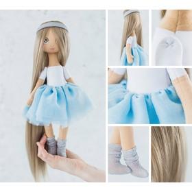 Интерьерная кукла «Минди», набор для шитья, 18 × 22.5 × 2.5 см