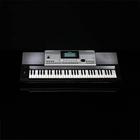 Синтезатор Medeli A800 61 клавиша