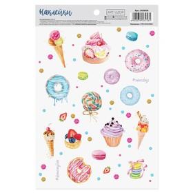 "Labels paper ""Candy"", 14 × 21 cm"