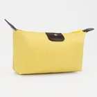 "Cosmetic bag travel zipper ""Solid"", the division 1, yellow"