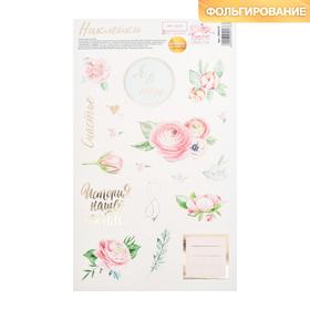 "Stickers for scrapbooking ""Bouquet"", 14 × 24 cm, 250 g/m"