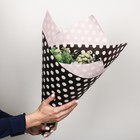 Бумага гофрированная в рулоне «Для тебя, горох», 0.68 x 5 м