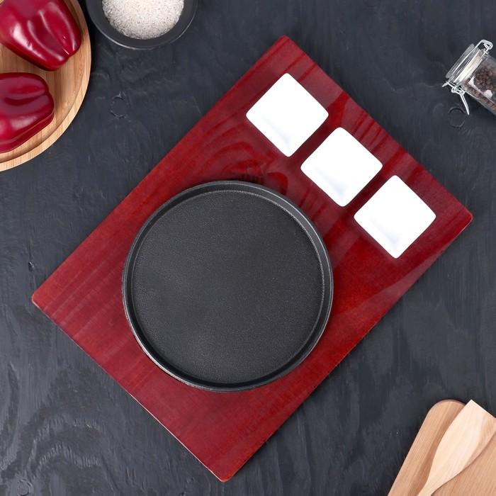 """Сковорода с 3 соусниками 21,5 см """"Круг"""", на деревянной подставке - фото 308065024"""