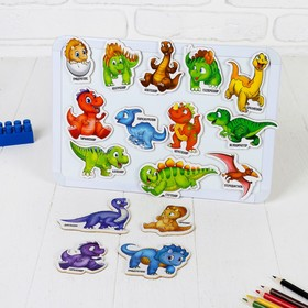 "Educational magnets ""Dinos"" (set of 16pcs)"