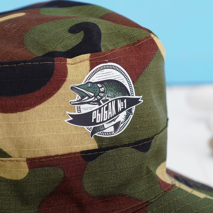 """Шляпа """"Рыбак №1"""" камуфляж"""