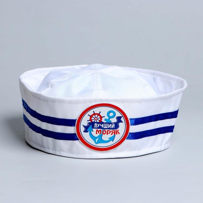 """Шляпа юнга детская """"Лучший моряк"""""""