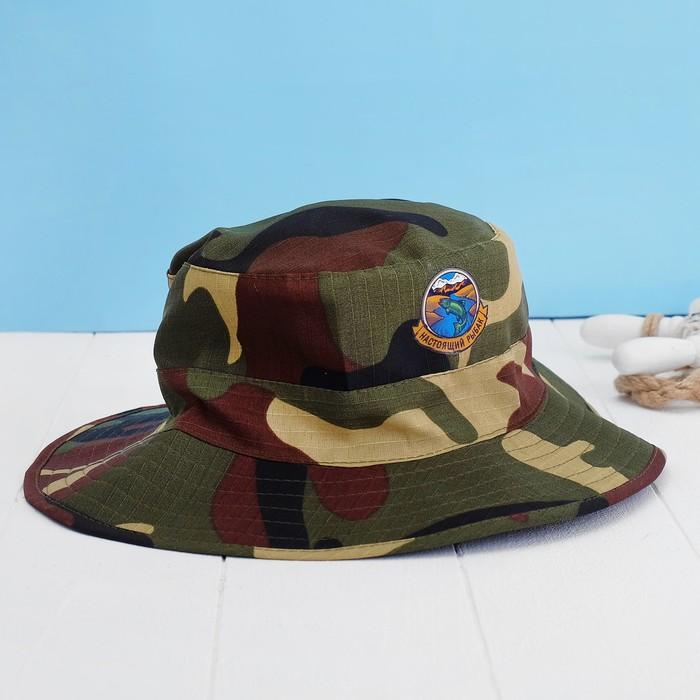 "Шляпа ""Настоящий рыбак"" камуфляж"