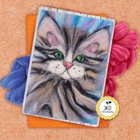 Живопись шерстью «Котёнок», А5