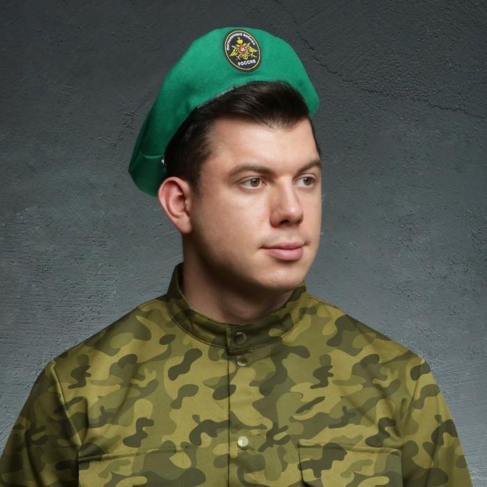 """Берет пограничника, флаг """"Пограничные войска"""""""