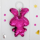 "Soft keychain chameleon ""Bunny"" MIX color"