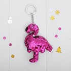 "Soft keychain chameleon ""Flamingo"" color MIX"