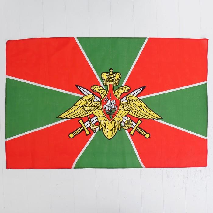 """Берет пограничника, флаг """"На страже Родины"""""""