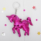 "Soft keychain chameleon ""Unicorn"" MIX color"