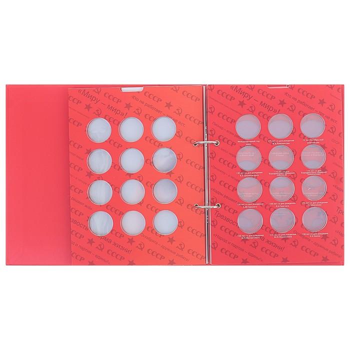 Альбом-планшет, блистерный, для монет СССР - фото 415605824