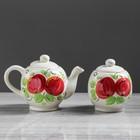 """Набор чайный 2 предмета""""Нарцисс"""" яблоко"""
