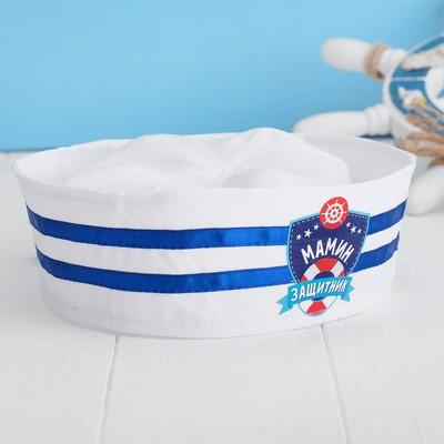 Шляпа юнга детская «Мамин защитник»