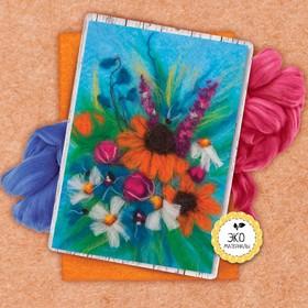 Набор для творчества. Картина из шерсти «Букет полевых цветов», А5